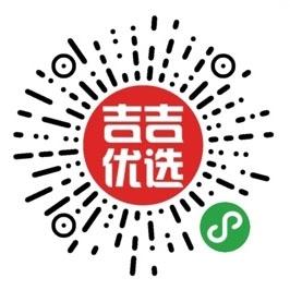 吉吉优选-专注软体家居-官方网站
