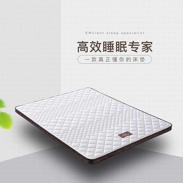喜临门·酷睡酷睡宝6cm XLM-KSB-6-CD
