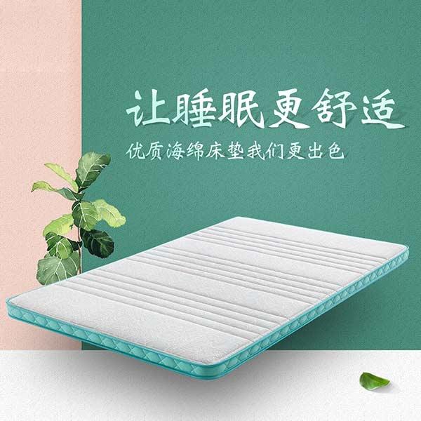 喜临门·酷睡绿洲 XLM-KS-LZ-CD
