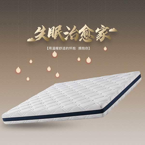 喜临门·酷睡3DXLM-KS-3D-CD