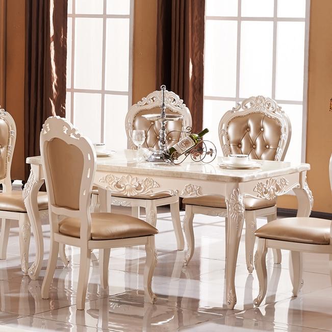 【纳德威】人造大理石桌面 进口橡木 精美手工雕花 欧式风格1.5米长餐桌
