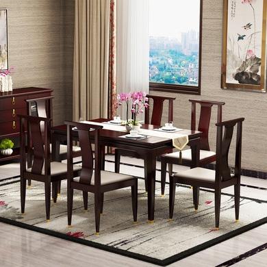 【邦美森】金丝檀木 简约新中式长餐桌1.33米