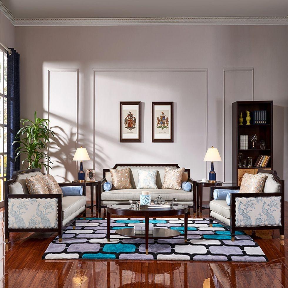 【曼哲斯帝】结构坚固 优质榉木实木框架 时尚新中式风格沙发组合(1+2+3)